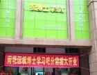 县城小投资创业项目 开班托管班