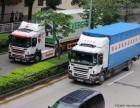 香港托运搬家服务,香港到内地搬家托运公司