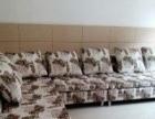 定做沙发套 沙发翻新