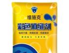 周口防水厂家|周口防水知名品牌|周口防水招商