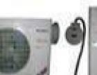品牌二手空调低价 出售
