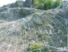 主动防护网厂家 被动防护网 边坡防护网的售价
