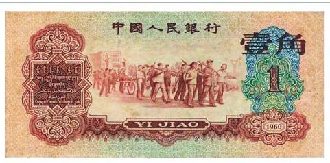 大连市邮票回收价格表?大连市回收邮票市场?大连哪有回收钱币?