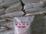河北食品碳铵批发商/食用级臭粉现货/廊坊食品添加剂碳铵
