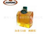 加拿大A级 枫糖浆 750ml 玻璃瓶装 进口滋补保健食品枫浆