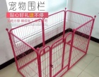 99新狗狗围栏出售
