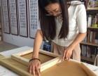大连学画画学书法就到中立方画室,专注于成人美术书法培训