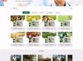郑州网站建设,郑州手机网站,郑州微信网站推广