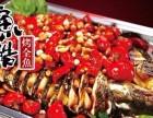 鱼酷烤鱼加盟 2017超人气烤鱼 特色烤鱼加盟