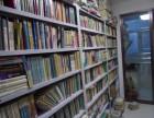大庆专业旧书回收(常年上门高价收图书馆,单位和个人书籍