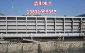 底轴液压钢坝生产厂家——浩川水工钢坝怎么样