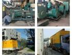 西宁大型发电机租赁-应急静音发电车出租-全新发电机销售