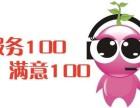 北京海尔洗衣机(维修点(海尔维修北京联系服务是多少?