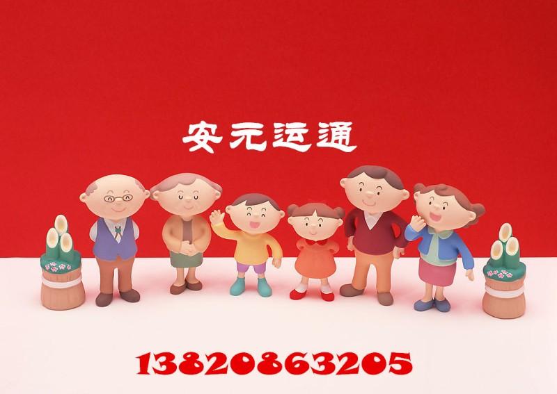 办理天津二手房抵押贷款居然有这么多手段