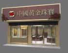 上海连锁专卖店店面设计,?#29992;说?#25928;果图设计