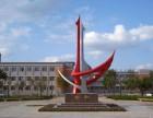 铜浮雕,北京铜浮雕厂家
