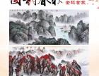 國韻春秋山水畫套組 氣壯山河圖