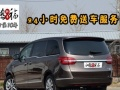 别克商务GL8郑州租车最低价