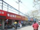 江北压赛堰菜场旁22平米饰品店急转