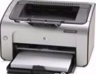 专业维修、打印机、复印机、传真机、一体机、上门服务