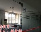 温州网页设计培训学校