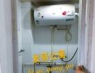单间-一室一厅(都带厨房卫生间热水器空调)
