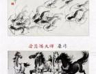 中国传世书画瑰宝 中国最值得收藏书画真迹