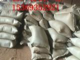 河北蛭石厂家 1-3mm种花 育苗用混和蛭石 膨胀珍珠岩