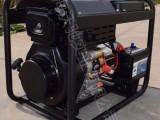 vohcl沃驰发电电焊机