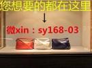 广州高仿名牌包包一比一奢侈品一手货源批发,支持货到付款