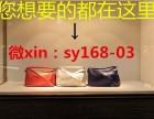 广州名牌一比一包包一手货源,支持一件代发,诚招微商代理