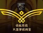桂林满贯大菠萝代理加盟,大菠萝代理优势