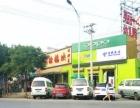三条商业街环绕位置家常川湘菜馆转让v
