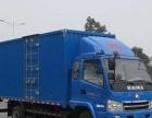 佛山大小货车租赁、搬家、工厂拉货、空车配货等业务