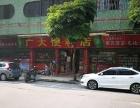河南 居民区集中地段 百货超市 商业街卖场