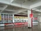 枞阳一中学校食堂 窗口其他 80平米