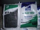 杭州回收英轩柠檬酸 一水柠檬酸 无水柠檬酸