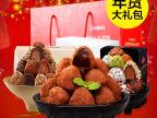 巧罗巧克力礼盒 喜糖 零食品包邮 超值量贩装1196g  代理批发