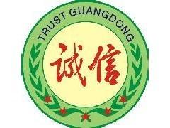 欢迎访问 宜昌红日热水器各区售后服务官方网站受理电话站点