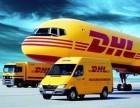 广州花都DHL,寄电池,内置电池,磁铁,磁扣货物出口快递