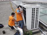 安贞桥附近空调维修