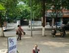 五桥 移民小学大门口转让 商业街卖场 24平米