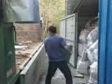 海淀區專業清運小區家庭裝修垃圾拉建筑垃圾渣土運輸公司