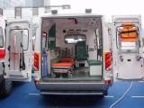 黄山救护车出租