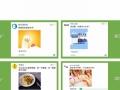 |微信朋友圈广告授权服务商|桂林微众网络营销策划|