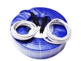 惠泽碳纤维发热电缆电地暖家用碳纤维电暖器
