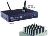 移频器、班班通、无线扩声、无线多媒体控制