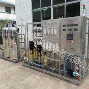 水处理设备 高纯水制取设备 超纯水设备 厂家直销