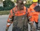 乌鲁木齐环卫专业污水管道封堵价格