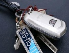 手机壳汽车钥匙扣和各种礼品定制雕刻